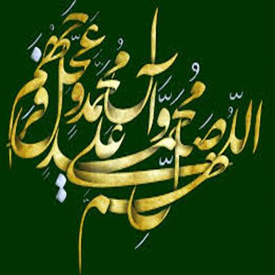 پاداش صلوات در روز مبعث