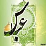 کرامات حضرت ابوالفضل (ع)