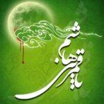 القاب و کنیههای حضرت عباس (ع)