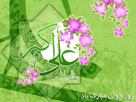 آنچه باید از حضرت علیاکبر بدانید