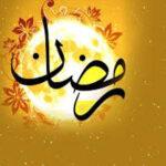 اتفاقات سومین روز ماه رمضان