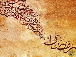 دعای دهه آخر ماه رمضان