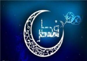 آیا زکات فطره در قرآن آمده است؟