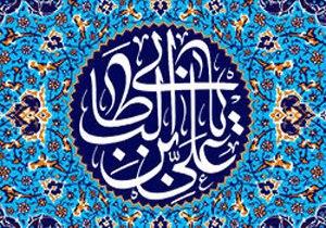 ایمنی مسلمانان از نظر امام علی در چیست؟