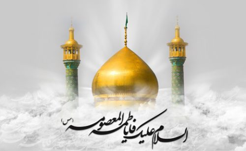 بانویی که برای شفاعت تمام شیعیان کافی است
