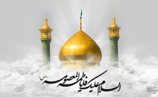 شفاعت تمام شیعیان