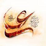 آداب معاشرت با مردم در کلام امام علی (ع)