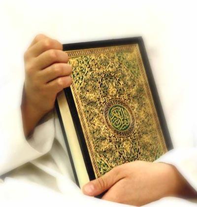 جمع آوری قرآن توسط حضرت علی