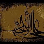 امام علی (ع) به این جهان چگونه نگاه می کند؟