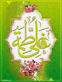 دریا،لولو و مرجان قرآن چه کسانی هستند؟