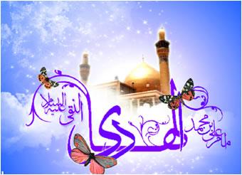 نگاهی به زندگی امام هادی