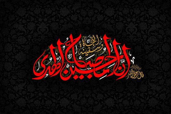 اعمال حرام در ماه محرم