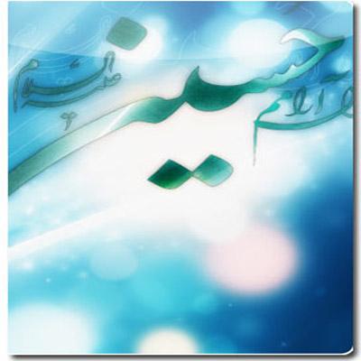 داستانی از زندگی امام حسین