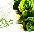 توصیه پیامبر اکرم (ص) به مجردها