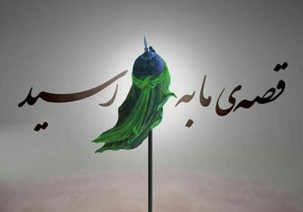 محل دفن سر مبارک امام حسین (ع) در کجا است؟