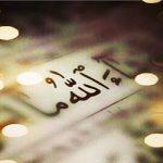 تبعیض خداوند نسبت به بندگان خود
