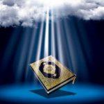 آیهای از قرآن که خطر زلزله را برطرف میکند