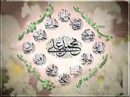نام ائمه در قرآن