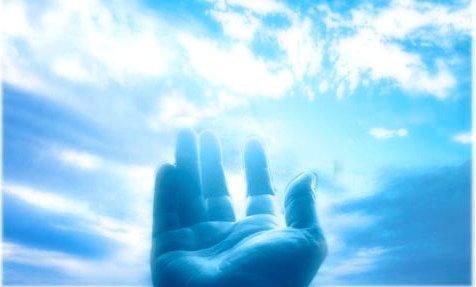 راه رسیدن به خدا