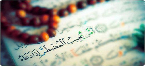 مانع استجابت دعا