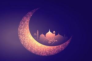 دعای روز دوم ماه رمضان +شرح دعا