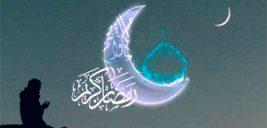 دعای روز شانزدهم ماه رمضان +شرح دعا