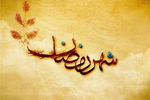 دعای روز ششم ماه رمضان +شرح دعا