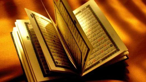 دعای روز بیست و دوم ماه رمضان