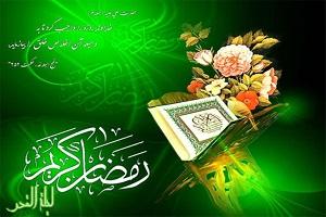 دعای روز بیست و سوم ماه رمضان +شرح دعا