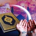 وداع با ماه رمضان امام سجاد(ع)