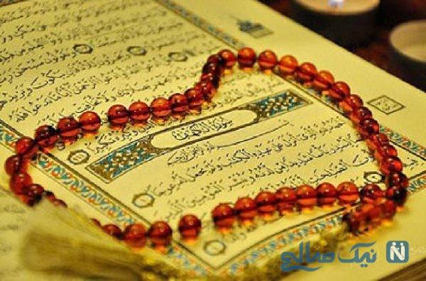 قرائت قرآن در ماه رمضان
