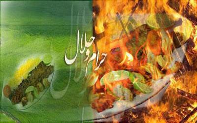 عواقب لقمه حرام