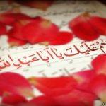 برکاتی که خواندن زیارت عاشورا دارد و از آن بی خبرید
