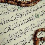 پاک شدن گناهان خود و اموات تان با خواندن این سوره