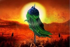 از نظر امام حسین عاقبت نافرمانی از خدا چه سرنوشتی خواهد بود