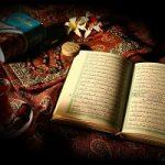 خصوصیات مسئولین نظام برای نجات جامعه از دیدگاه قرآن