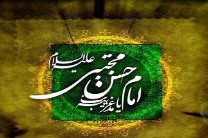 امام حسن مجتبی (ع) شجاعترین چهره تاریخ اسلام