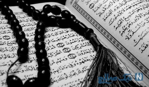 سریع الاجابه ترین دعا ها