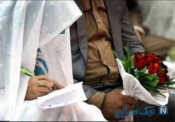 عقد و عروسی در محرم