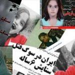 دخترکانی که در سال 95 قربانی جنایت شدند +تصاویر