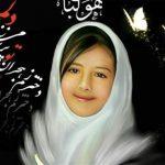 بیانیه خانواده قاتل آتنا : او آبروی شهر و خانواده را یک جا برد