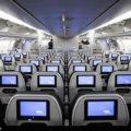 امنترین صندلی هواپیما کجاست؟!