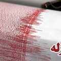 زلزله تهران را لرزاند