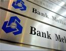 رونمایی از دو محصول و خدمت جدید بانک ملت