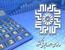 بررسی حساب های بانکی برای اخذ مالیات