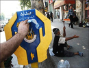 درآمد گدایان تهران چند میلیون است؟