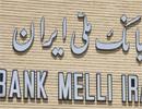 حذف امکان کارت به کارت از حساب های بانک ملی