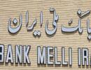 پرداخت وام فوری قرضالحسنه در بانک کارگشایی
