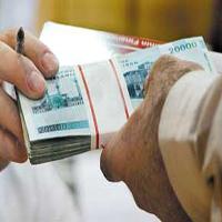 کارکنان دولت امسال چقدر حقوق میگیرند؟ + عکس