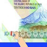 حذف صفرها از پول ملی باز هم سوژه شد + عکس